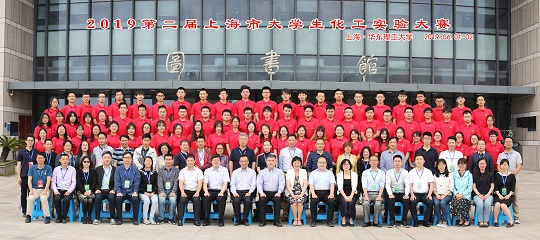 上海市化学化工学会 Shanghai Society of Chemistry and Chemical Industry (SSCCI)