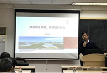 """""""高排放标准下污水厂升级改造""""2020综合分论坛隆重召开"""